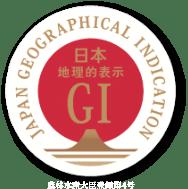 日本地理的表示GI