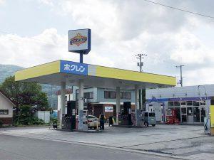 JA夕張市 ホクレン沼ノ沢給油所