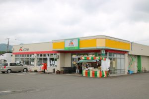 A コープ南清水沢店